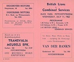 11/07/1962 : Lions v  Combined Services
