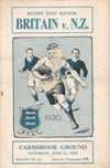 21/06/1930 : British Isles v New Zealand (1st Test)