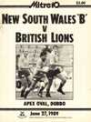 27/06/1989 : British Lions v New South Wales B