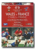28/08/1999 : Wales v France (World Cup Warm Up)