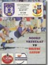 01/07/1997 : Northern Free State v The Lions